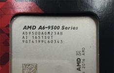 以4.90美元的价格购买这款AMD双核AM4 APU