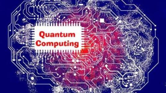 IBM继续推动其量子计算的努力