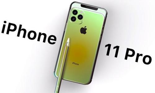 iPhone 11 Pro Max拥有更大的电池但RAM升级却被忽略了