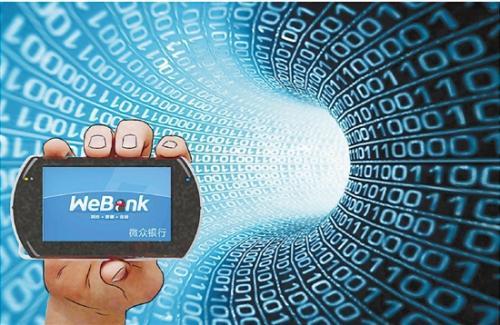 到2025年互联网银行市场将迎来巨大增长