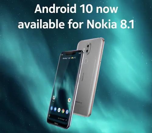 諾基亞8.1開始接收Android 10更新-夢之網科技