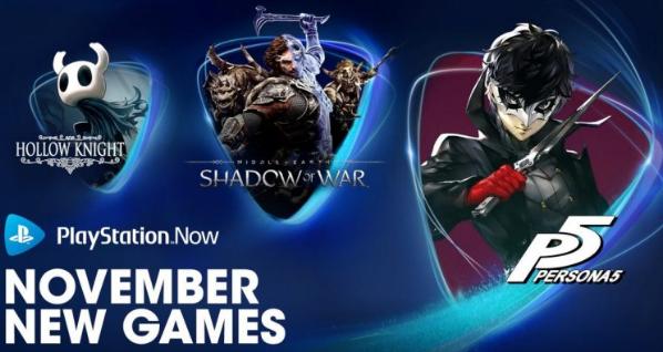 PlayStation Now 11月游戏发布包括角色5