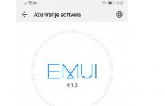 华为Mate 20 Pro在欧洲接受基于Android 10的EMUI 10