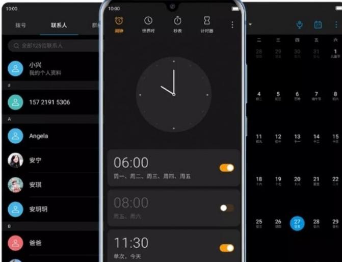 中兴通讯发布并详细介绍基于Android 10的MiFavor 10 OS