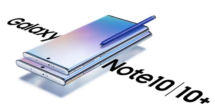 网络星期一的最佳三星Galaxy Note 10优惠