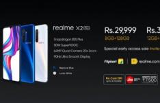 印度网站上发现Realme X2 Pro 6GB RAM和64GB存储选项