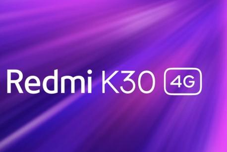 Redmi高管确认Redmi K30的4G变体即将到来