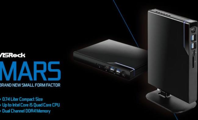 华擎宣布推出三款不同型号的火星UCFF PC