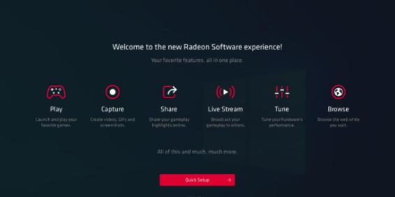 AMD的Radeon软件Adrenalin 2020版