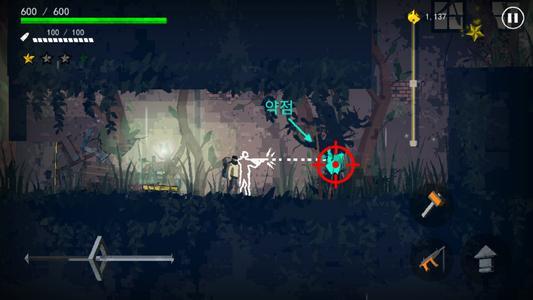 死亡之光2令人印象深刻的游戏展示充分体现了机械性能