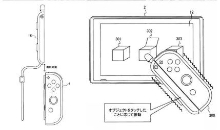 任天堂获得Joy-Con手写笔附件的专利