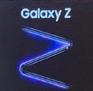 三星Galaxy Z的促销海报弹出