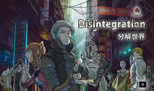 Halo共同创作者的新游戏Disintegration本月进入测试版