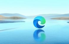 新的Microsoft Edge浏览器提供了性能改进