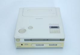 Nintendo PlayStation原型机将拍卖竞价接近5万美元