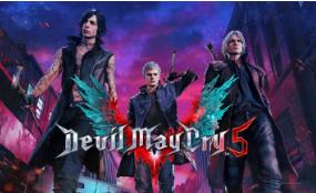 Devil May Cry 5成为该系列中销量最好和最快的游戏