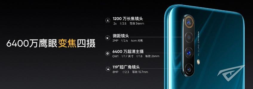 Realme X50 Pro 5G仍在2月24日上市但仅在在线活动中