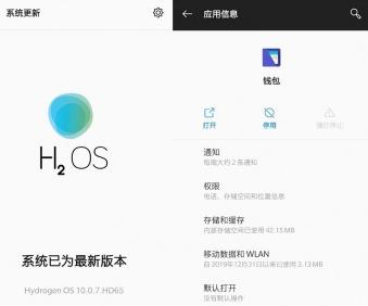 OnePlus有望在下个月某个时候推出其下一代智能手机