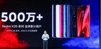 Redmi K20系列销量超过500万新用户占50%