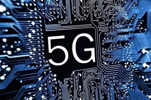 高通以系统级方法引领5G半导体市场