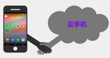 多多云手机搭载的是Android 7.1.1系统 UI界面几乎采用Android原生界面