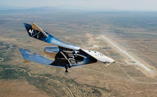 维珍银河的太空船首次从其新基地飞出