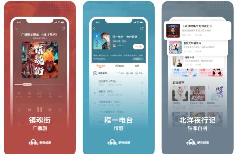 腾讯音乐押注于中国拥挤的音频内容市场