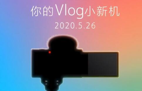 索尼挑逗带有翻转屏幕的紧凑型视频记录相机
