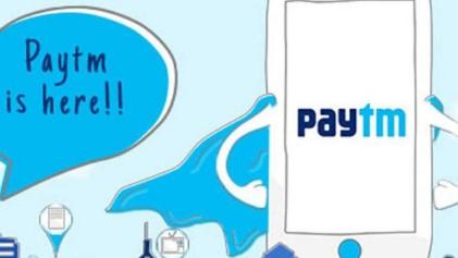 软银 阿里巴巴将向印度Paytm电子商务投资4.45亿美元