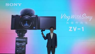 索尼中国发布了Vlog相机ZV-1 专为视频创作者打造
