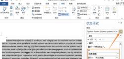 中文翻译成英文:Word文档怎么把实现中英互译