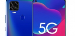 中兴通讯正按计划在中国发布Axon 11 SE 5G