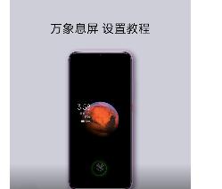 Redmi 10X将是首款支持双SIM 5G的手机