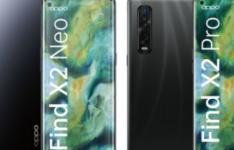 Oppo Find X2 Pro在德国推出 带有蓝牙耳机作为早期优惠