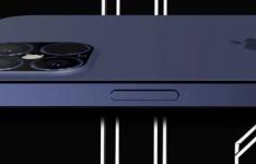 苹果公司的iPhone生产计划目前比计划推迟了四到六周