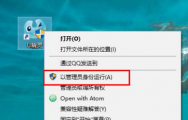 u盘启动盘:U盘启动盘怎么使用