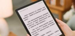 小米生态链企业上海墨案智能科技有限公司推出了一款超级阅读器inkPad X