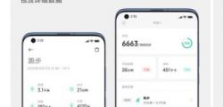 小米正式发布了其最新的自定义Android用户界面 MIUI12