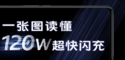 iQQO手机发布了120W超快闪充真机 并宣布即将量产
