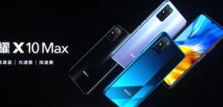 荣耀X10Max是一款7.09英寸的5G大屏手机