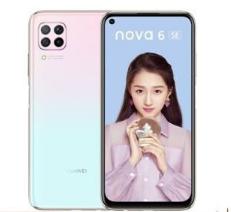 nova 6 5g:nova6se是不是5g手机