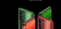 Realme X50 Pro 5G智能手机已于3月12日到达中国