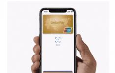 apple pay怎么用:apple pay用法介绍