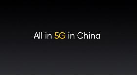 极速体育:Realme确认在新预告片中为即将到来的全球旗舰提供5G支持