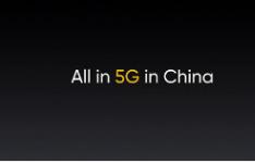 Realme确认在新预告片中为即将到来的全球旗舰提供5G支持