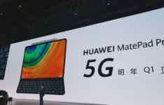华为matepad pro 5g:华为MatePad Pro是5g手机吗