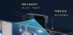 苏宁推出高端小Biu智慧屏Pro 配备1080P AI全自动升降式摄像头