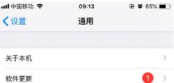如何设置输入法:苹果x设置输入法教程