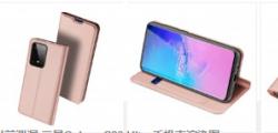 三星发布了有关Samsung Galaxy S20系列产品的所有官方产品清单