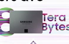 7月初三星正式发布了870 QVO系列SSD